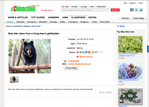 "In the classified section of eChinacities.com, an advertiser offers ""Bear bile, from a living bear's gallbladder"" (screenshot)."