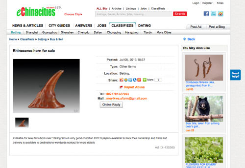 In the classifed ad section of eChinacities.com, rhino horn is offered for sale (screenshot).